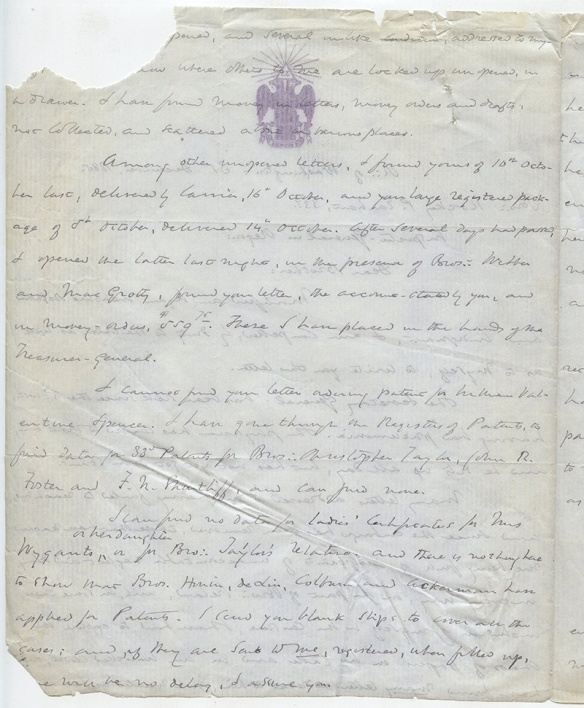2 Pike 12-31-1885